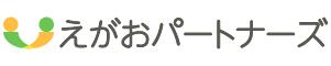 えがおパートナーズ株式会社